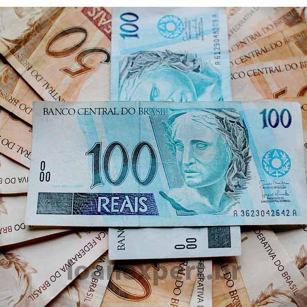 Preencha os seus detalhes pessoais, para adquirir o empréstimo Cuiabá